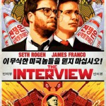 After hackers threats, Sony decided to cancel Christmas release of The Interview